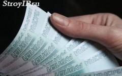 Банки, Банковские услуги, Кредиты, Депозиты