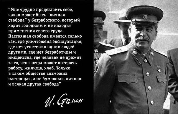 Putin-stalinjpg