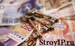 Финансовые услуги на рынке займов