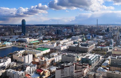 Екатеринбург. История региональной архитектуры