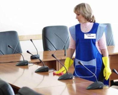 Важна ли чистота в офисе?