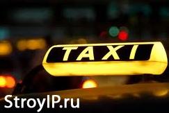 Особенности и преимущества корпоративного такси
