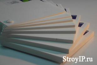 Листовой полиметилметакрилат