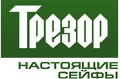 """""""ТРЕЗОР"""""""