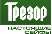 "Компания ""ТРЕЗОР"""