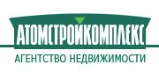 """АН АТОМСТРОЙКОМПЛЕКС"""