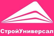 """ООО """"СтройУниверсал"""""""