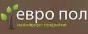 """ООО """"Евро пол"""""""