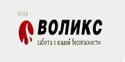 "ООО ""Воликс"""