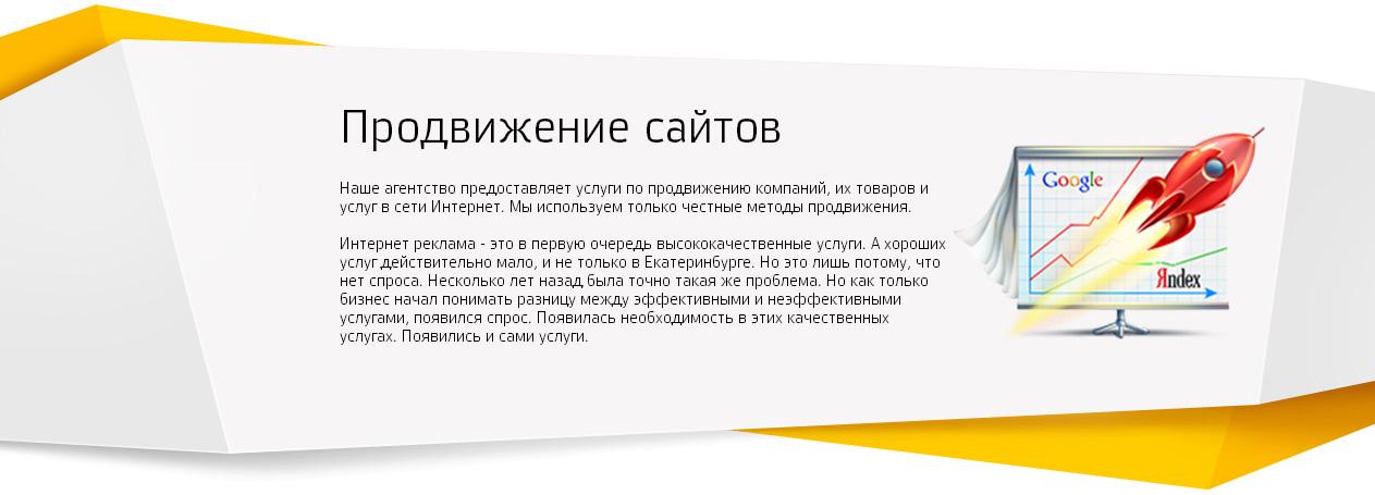 Ооо агенство интернет рекламы бесплатная реклама на русских сайтах