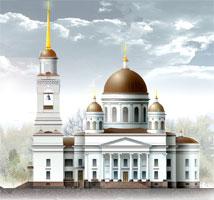 Собора Александра Невского в г.Екатеринбурге