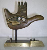 Премия «Рука Мастера» 2008г.